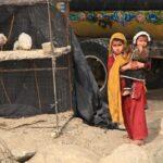 afganistan childre
